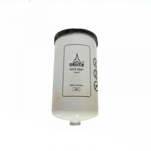 Deutz-Fuel-Water-Filter-for-TYM-04130241-800x800